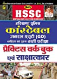 HSSC Haryana Constable General Duties (GD)(Male & Female) Exam Practice Work Books—Hindi - 1421