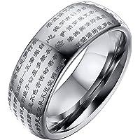 Rockyu ブランド タングステン リング メンズ シルバー シンプル 心経 刻印 お守り 指輪 12号 8mm