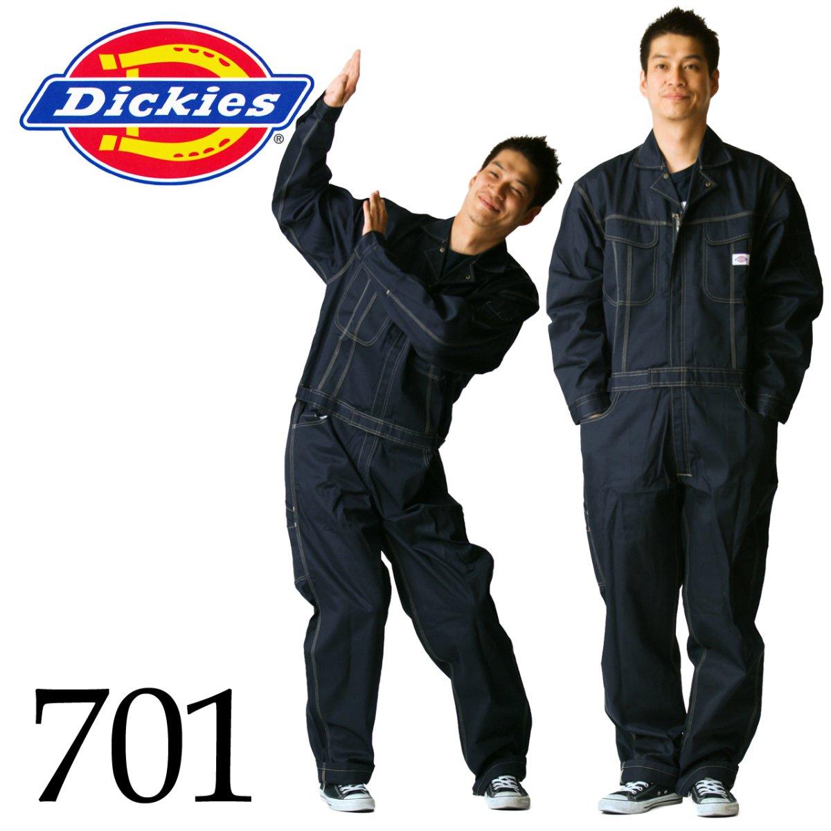ディッキーズ Dickies (山田辰)オールシーズン用 ツヅキ服 701 ネイビーブルー Lサイズ B008PJTZE0 L|ネイビーブルー