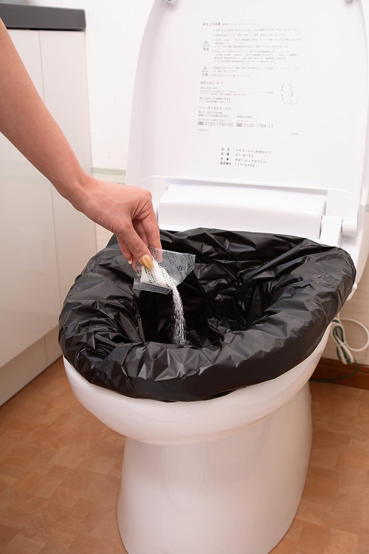 携帯用簡易トイレ
