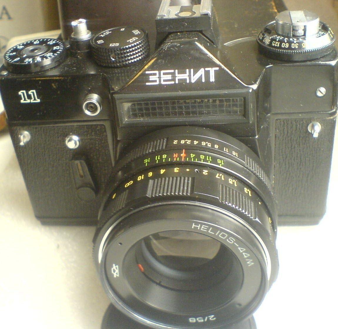 Zenit 11 Reflex de 35mm negro (cuerpo): Amazon.es: Electrónica
