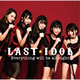Everything will be all right(初回限定盤 Type B)(DVD付)