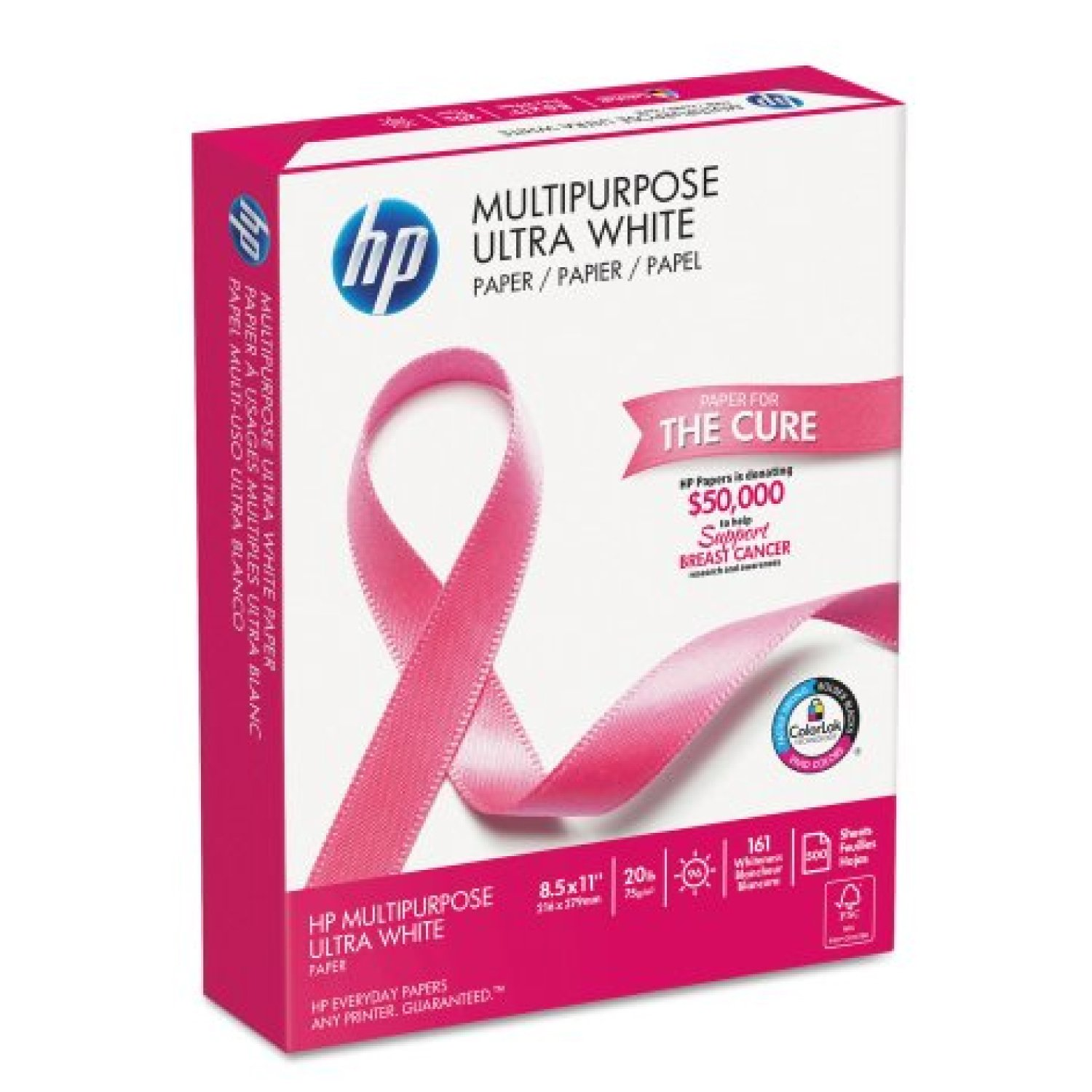 HP Printer Paper, Multipurpose20, 8.5 x 11, 20lb, 96 Bright, 500 Sheets / 1 Ream (112000R) Made In The USA