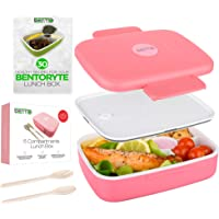 BentoRyte Bento Lunch Box Set with Cutlery and Recipes eBook | Insulated Bento Box for Toddlers, Kids and Adults with 5 Compartments | Leakproof | Microwave/Dishwasher Safe Container | BPA Free