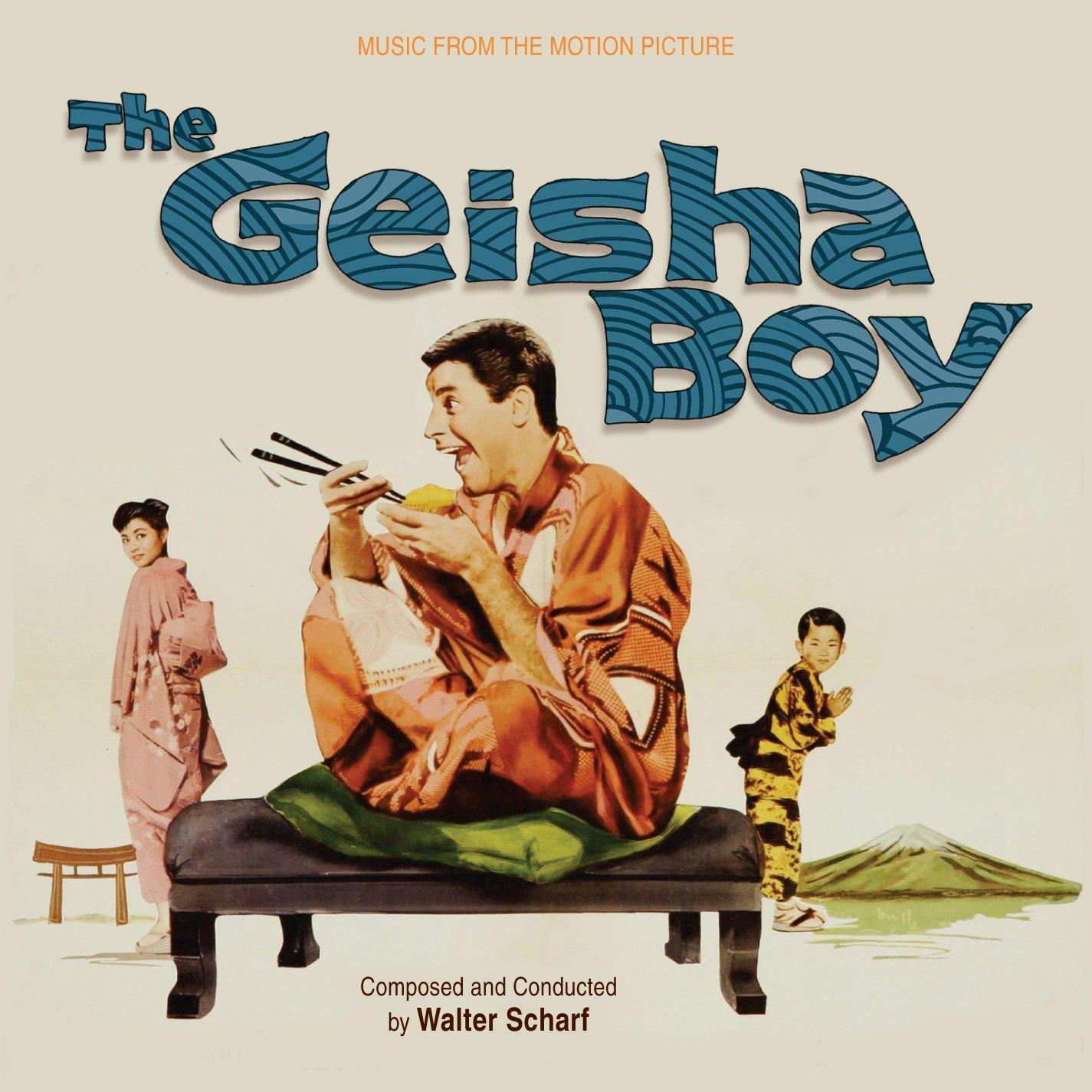 The Seasonal Wrap Introduction Geisha Boy - Memphis Mall Soundtrack Motion Picture Original