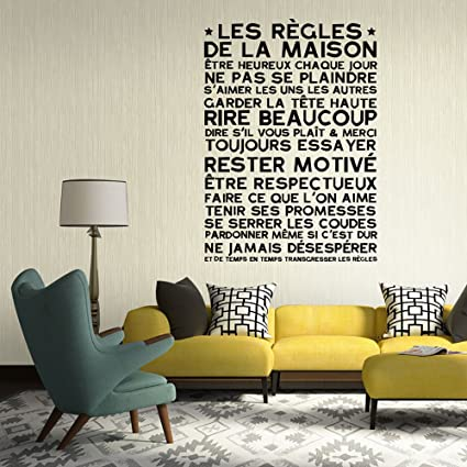 Franais Regles De La Maison Sticker Mural Amovibles Art Vinyl Decal