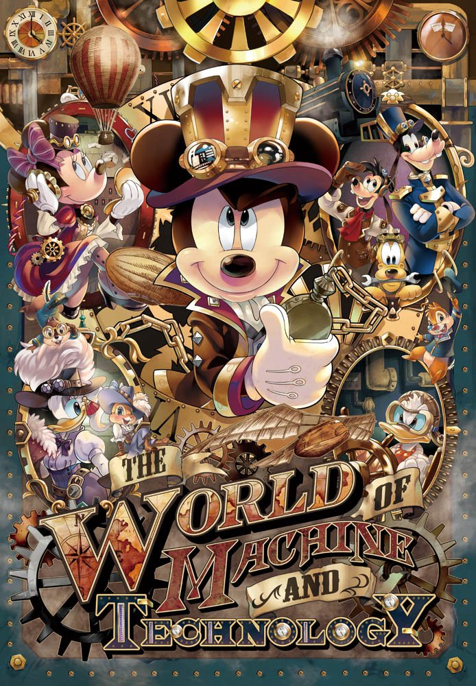 1000 piece jigsaw puzzle Disney Mickey The World Of Mechanical and Technology (51x73.5cm)