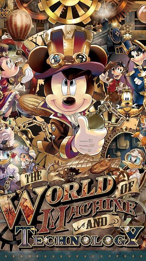 ディズニー ミッキーのメカニカルワールド XFVGA(480×854)壁紙 画像59103 スマポ