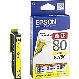 EPSON 純正インクカートリッジ  ICY80 イエロー