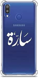 Protective Anti Shock Silicone Case Samsung M20 - Sarah