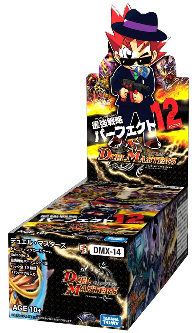 Duel Masters TCG Episode 3 (DMX-14) Saikyo Senryaku Perfect 12 BOX (japan import)