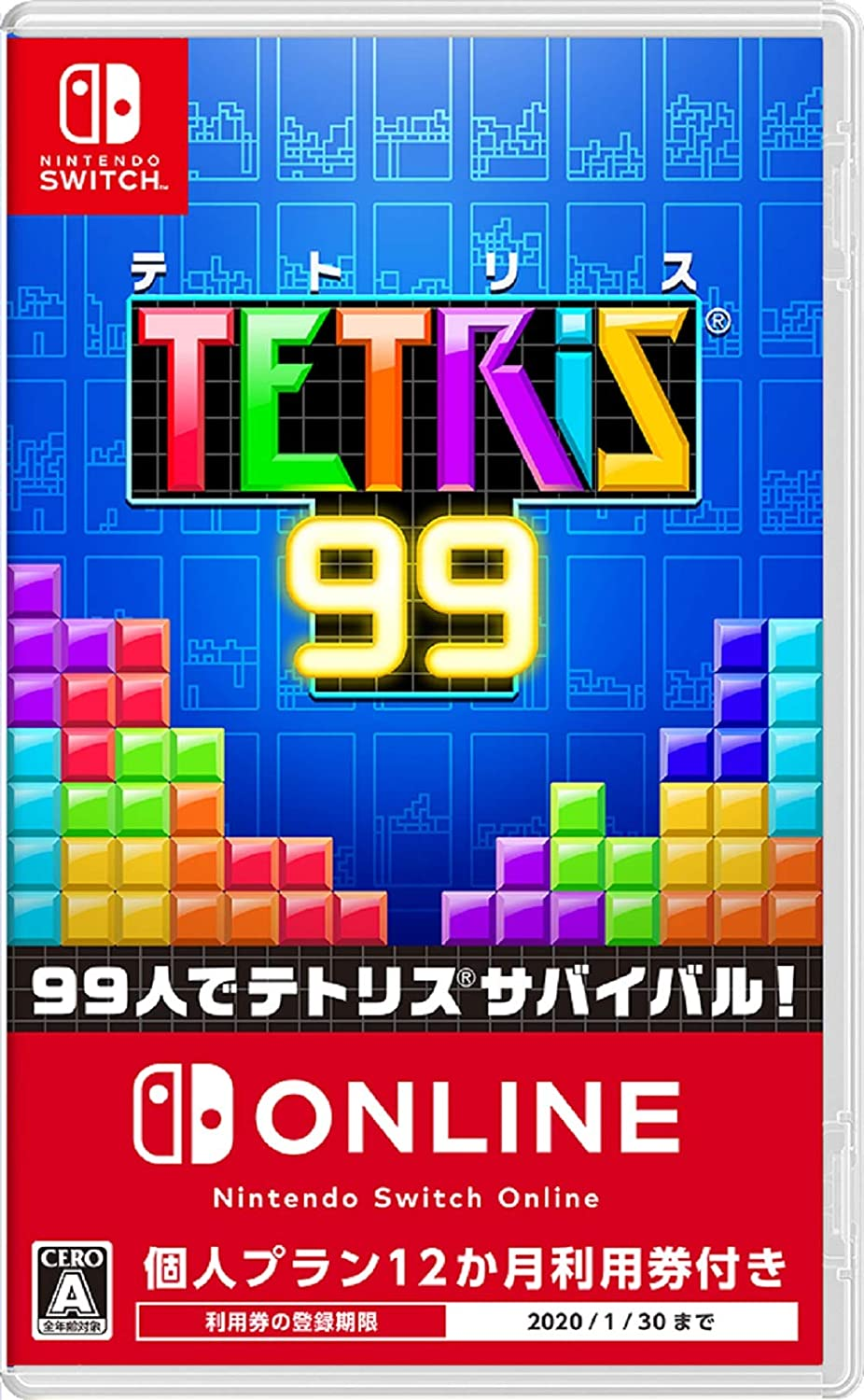 Tetris 99 For NINTENDO SWITCH REGION FREE JAPANESE VERSION [video ...