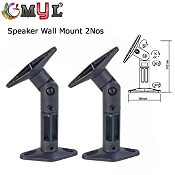 Myl 20 2 1 5 1 7 1 Wall Ceiling Mount Multidirection For Surround Speakers 2 Mount