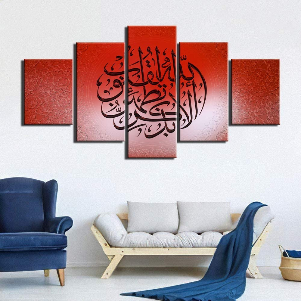 Canvas painting 5 piece Modern Photo Islamic Picture Red Background Canvas Painting Wall Art Home Decor HD Prints Poster