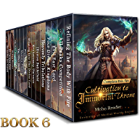 Cultivation to Immortal Throne Complete Box Set 6: Illusion Battlefield (Sovereign of Martial Worlds Series)