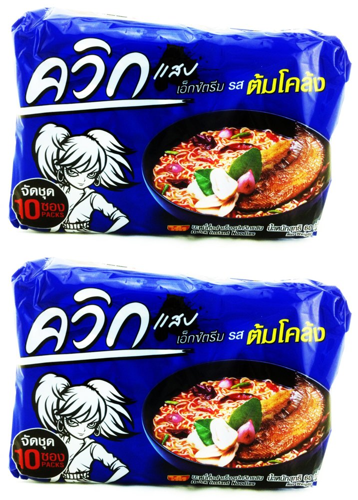 2 Packages Tom Klong Flavour Instant Noodles, Net. Wt. 60 G X 10, Thai Best Seller [Favorite Thai Food], Product of Thailand by Wai Wai Quick Zabb