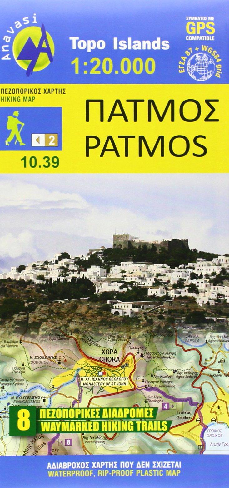 Patmos 1 : 25 000 Island Map