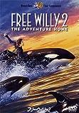 フリーウィリー2 [DVD]