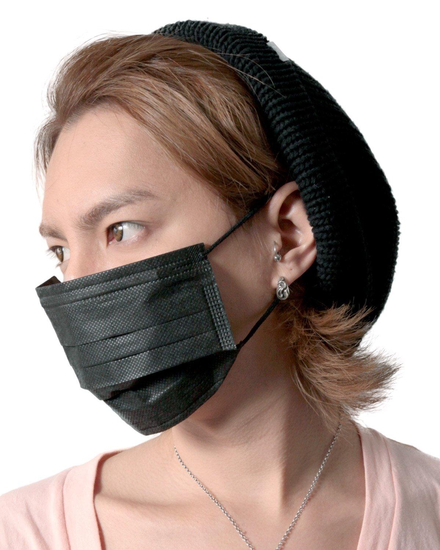 black surgical mask