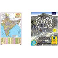 India Map + Oxford School Atlas 35th Edition (with Oxford AREAL App Access) (Set of 2 Books)