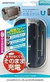 WiiU GamePad用充電スタンド『そのまま充電スタンドU (ブラック) 』