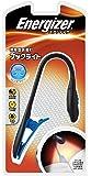 エナジャイザー(Energizer) 携帯読書灯 ブックライト BKFN2BUJ