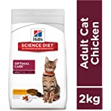 Hill's Science Diet Adult Cat Food, Optimal Care Chicken Recipe Dry Cat Food, 2kg Bag
