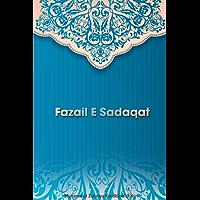 FAZA'IL - E - SADAQAAT