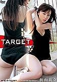 TARGET [DVD]