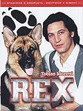 Il commissario RexStagione03 [4 DVDs] [IT Import]