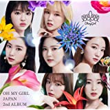 OH MY GIRL JAPAN 2nd ALBUM(通常盤)(特典なし)