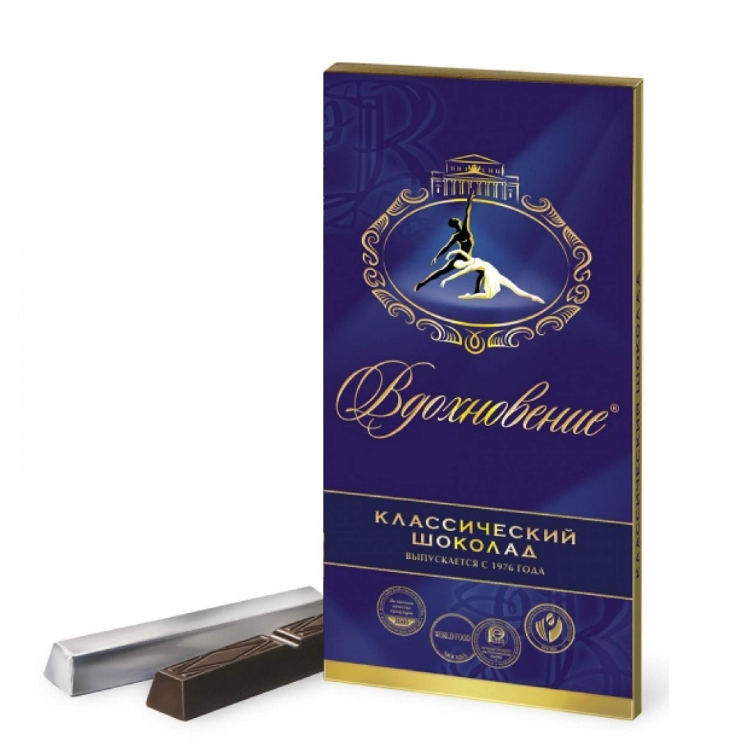 Russian Dark Chocolate «Vdohnovenie» Classic Krasnyi Oktyabr