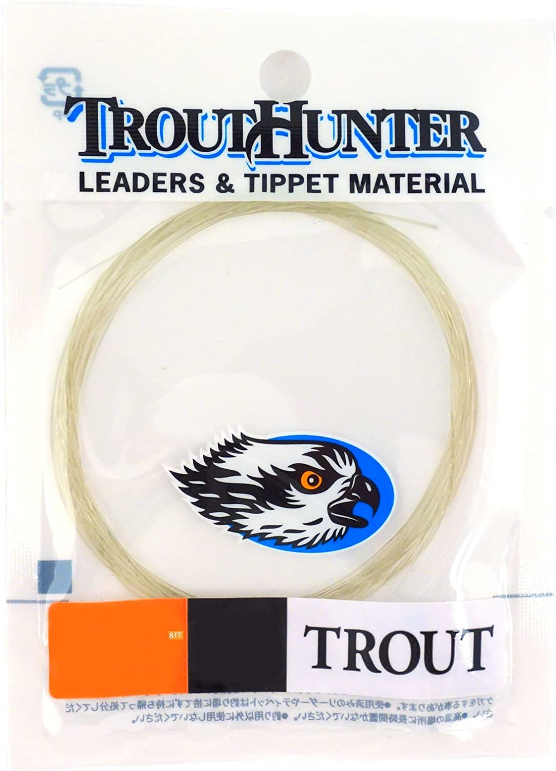 TroutHunter Trout Leaders 10ft, 3 Pack