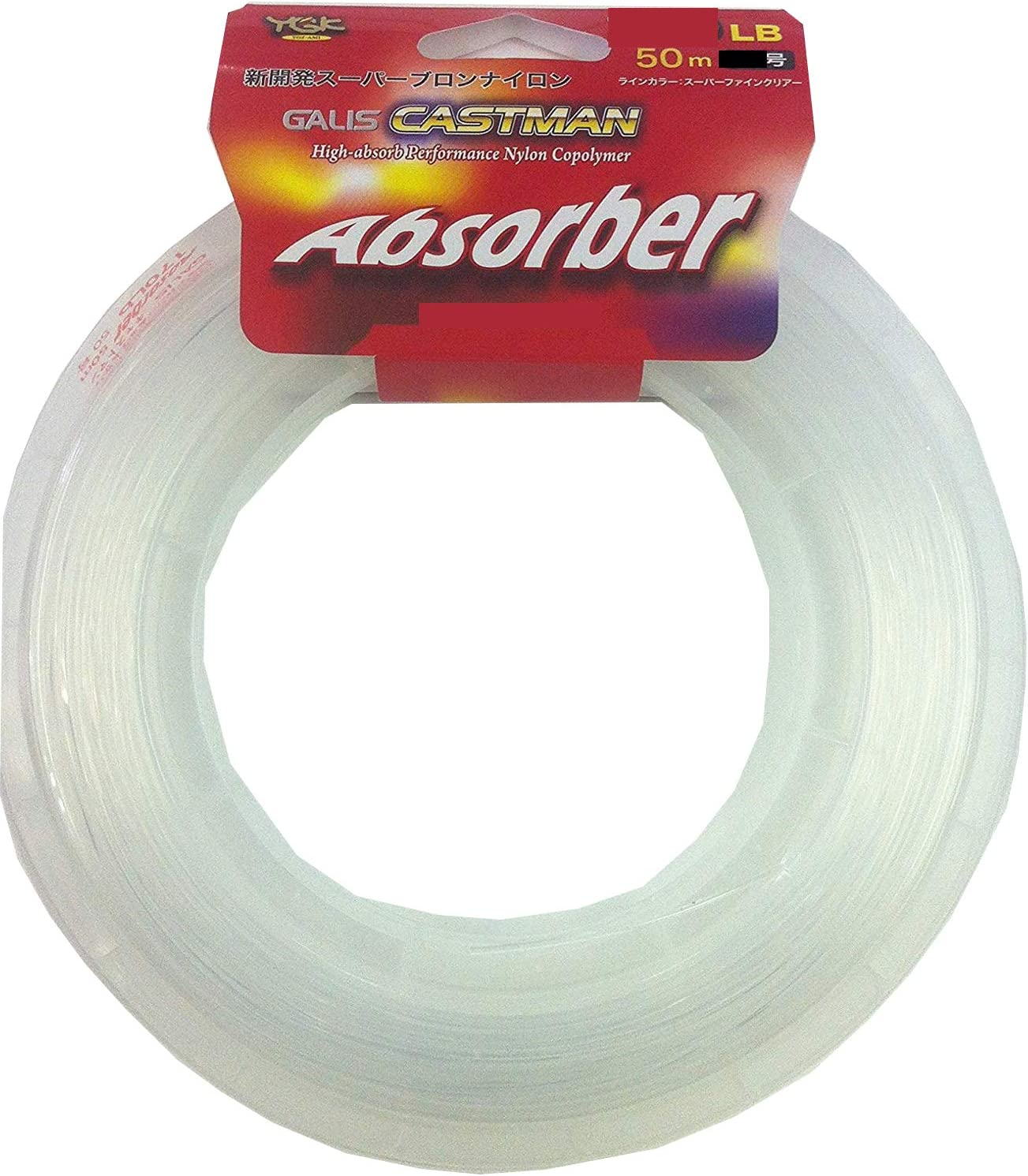 YGK Absorber Castman Nylon Shock Leader Line 50m 100lb 9922