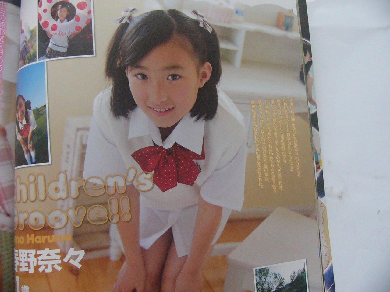 Moecco Moecco Vol 44 Japan Idol Book with Dvd: samurai: 9784865110494: Amazon.com: Books
