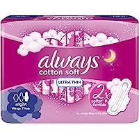 Always Cotton Soft Ultra Thin, Night sanitary pads, 7 pads