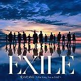 愛のために ~for love, for a child~ / 瞬間エターナル(CD+DVD)