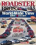 ROADSTER BROS. (ロードスターブロス) Vol.13 (Motor Magazine Mook)