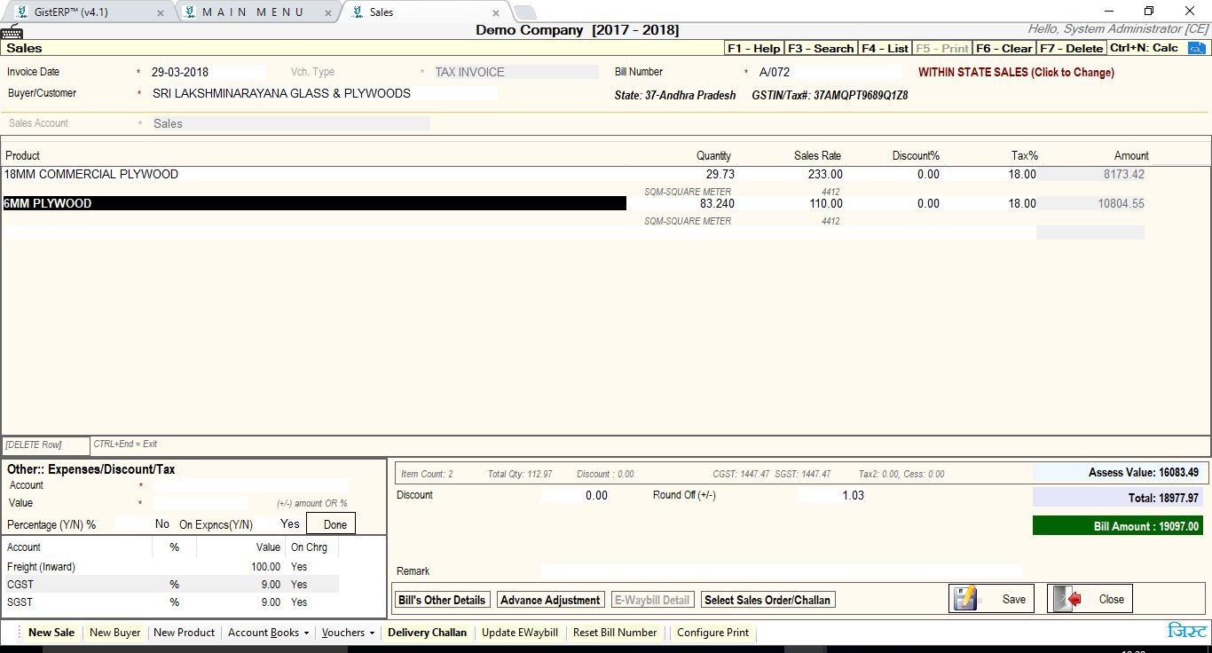 GistERP Accounting Inventory And Billing Software BasicCD - Invoice software amazon
