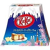ネスレ日本 キットカット ミニ ストロベリーチーズケーキ味 富士山パック 9枚