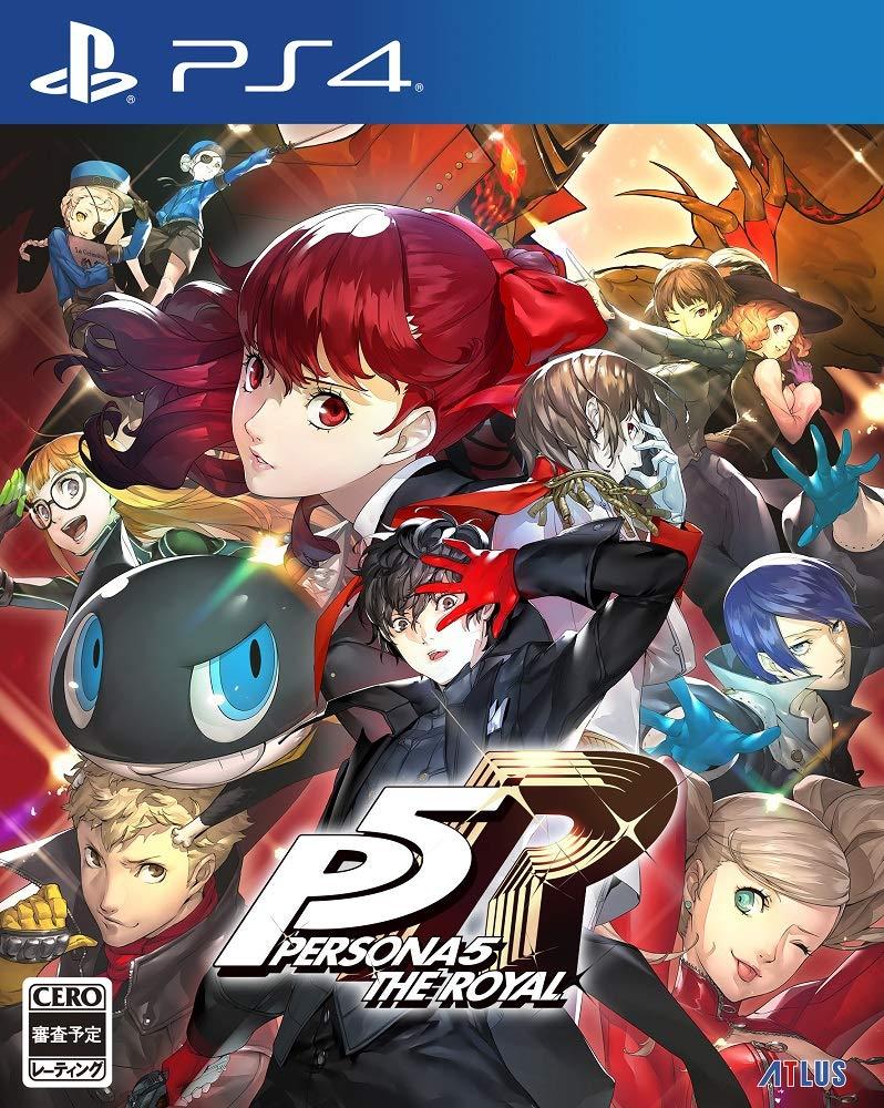 ペルソナ5 ザ?ロイヤル - PS4