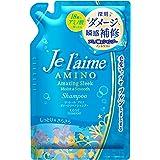 KOSE コーセー ジュレーム アミノ ダメージ リペア シャンプー ノンシリコン アミノ酸 配合 (モイスト & スムース) つめかえ 400ml