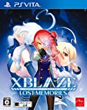 XBLAZE LOST:MEMORIES - PS Vita