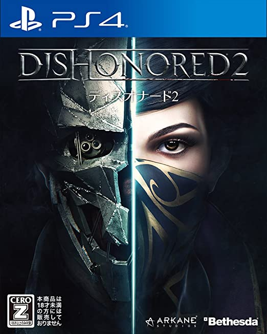 Dishonored 2(PS4)