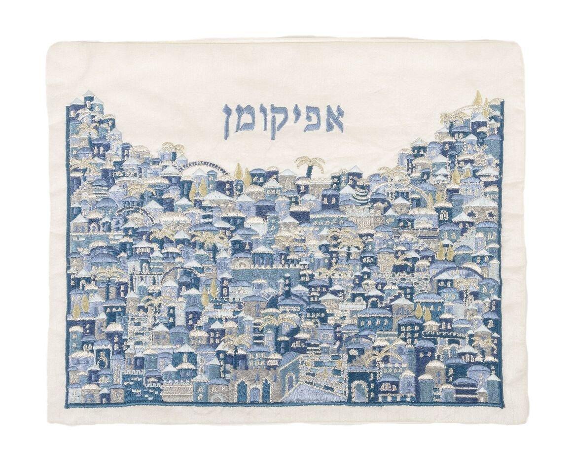 Passover Afikoman Bag Full Embroidered Jerusalem Design Designed by Yair Emanuel (Blue Jerusalem)