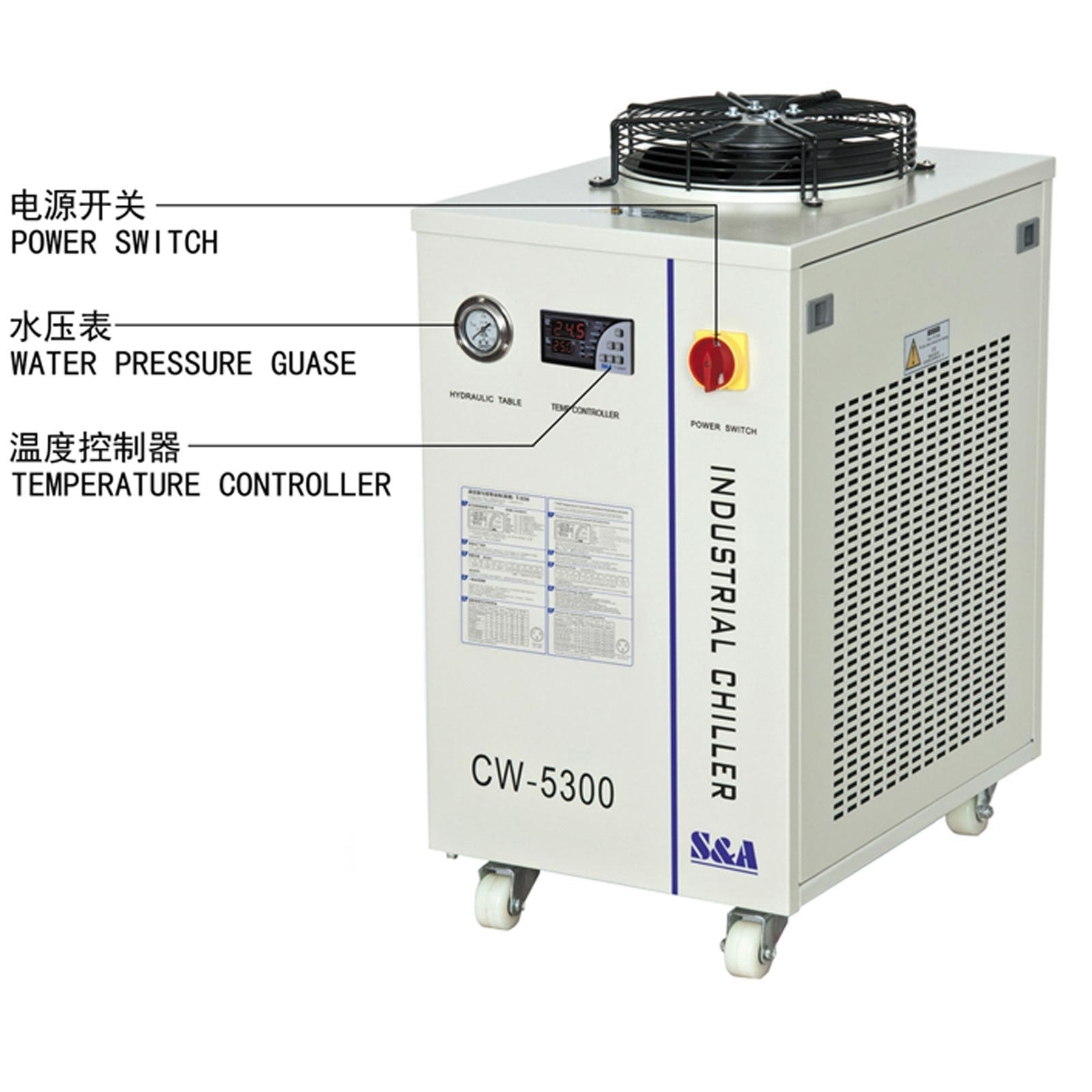 Industrial Water Chiller Coll 150W CO2 Laser Tube CW-5300BH 220V 60HZ