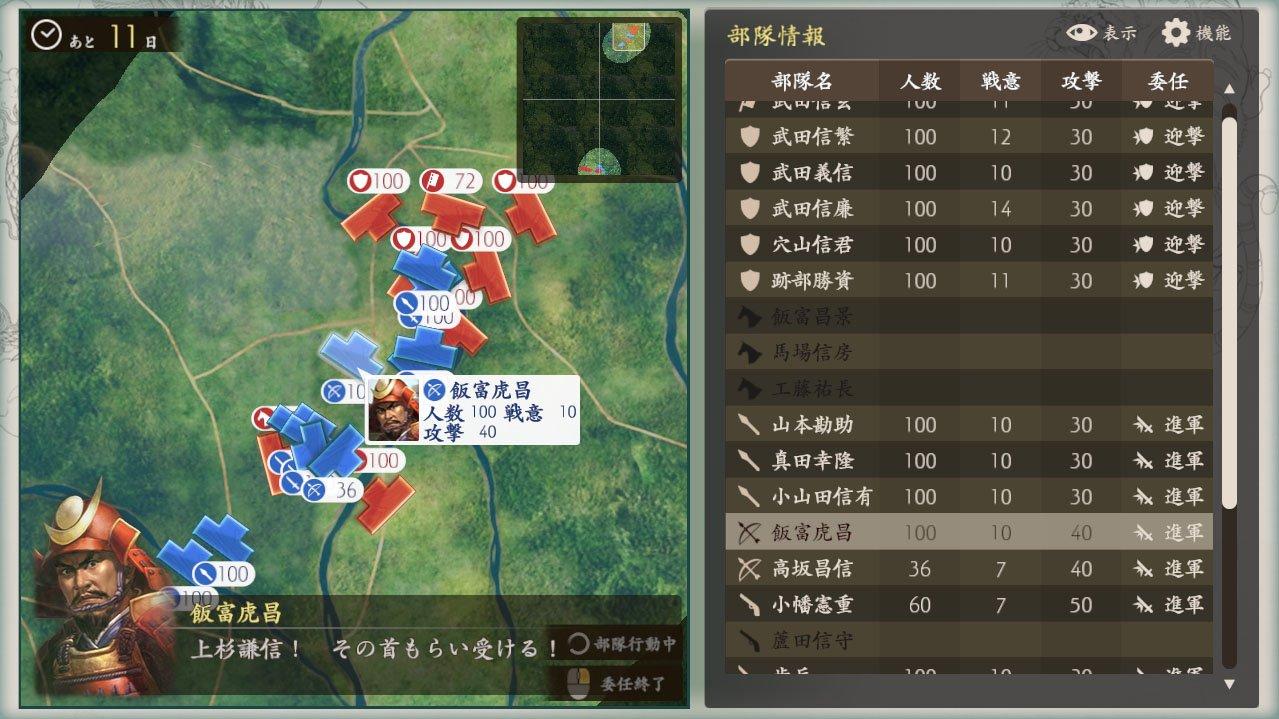 Amazon.co.jp:川中島の合戦|オン...