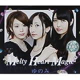 Melty Heart Magic 豪華盤(2DVD付)