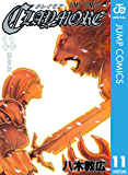 CLAYMORE 11 (ジャンプコミックスDIGITAL)
