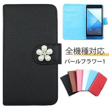 7cc5465688 Amazon | LG style L-03K ケース 手帳型 (ワンポイントパールフラワー1 ...
